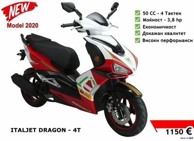 ITALJET DRAGON - 4T