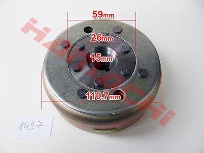 Магнет FY150-3