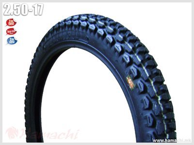 Guma Hamachi / 2.50-17