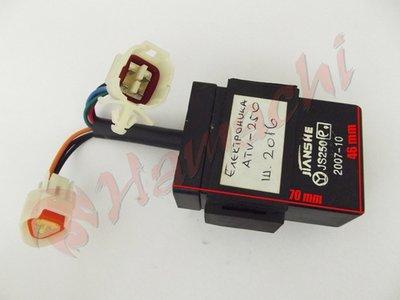 Електроника ATV 250