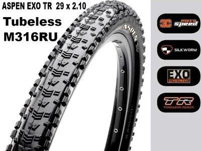 Maxxis Aspen Tubeless 29x2.10  + EXO TR Foldable