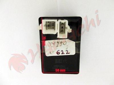 Електроника 250 YY
