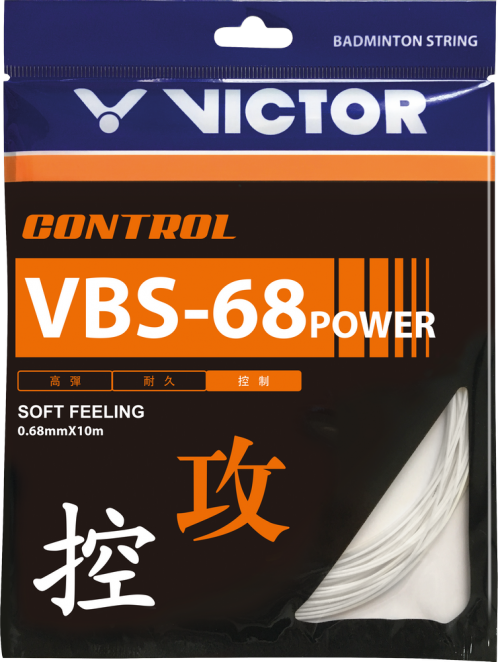 Victor VBS-68 Power Badminton String Set