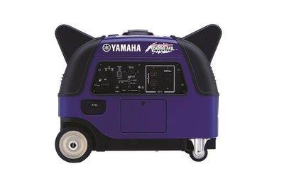 Yamaha® EF3000iSEB Inverter