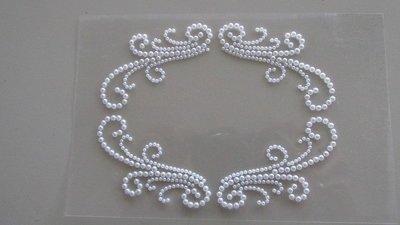 White Pearl Flourish