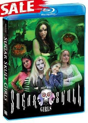 Sugar Skull Girls [Blu-ray]