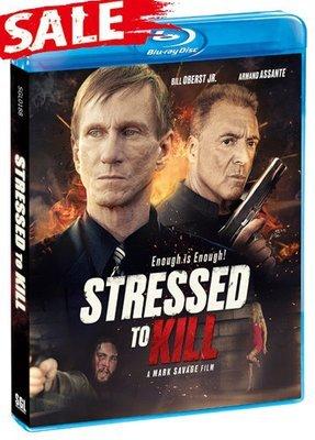 Stressed to Kill [Blu-ray]