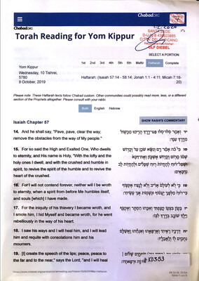 #K0353 l Torah Reading for Yom Kippur l October 2019, Chabad.org