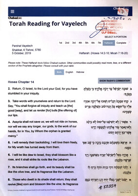 #K0354 l Torah Reading for Vayelech l October 2019, Chabad.org
