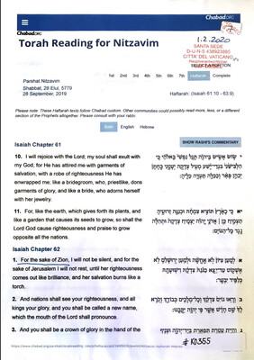 #K0355 l Torah Reading for Nitzavim l September 2019, Chabad.org