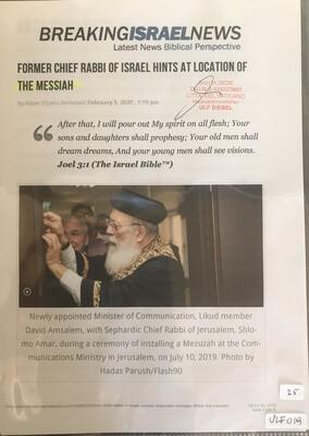 #U019 l BreakingIsraelNews - Former Chief Rabbi of Israel hints at location of the Messiah
