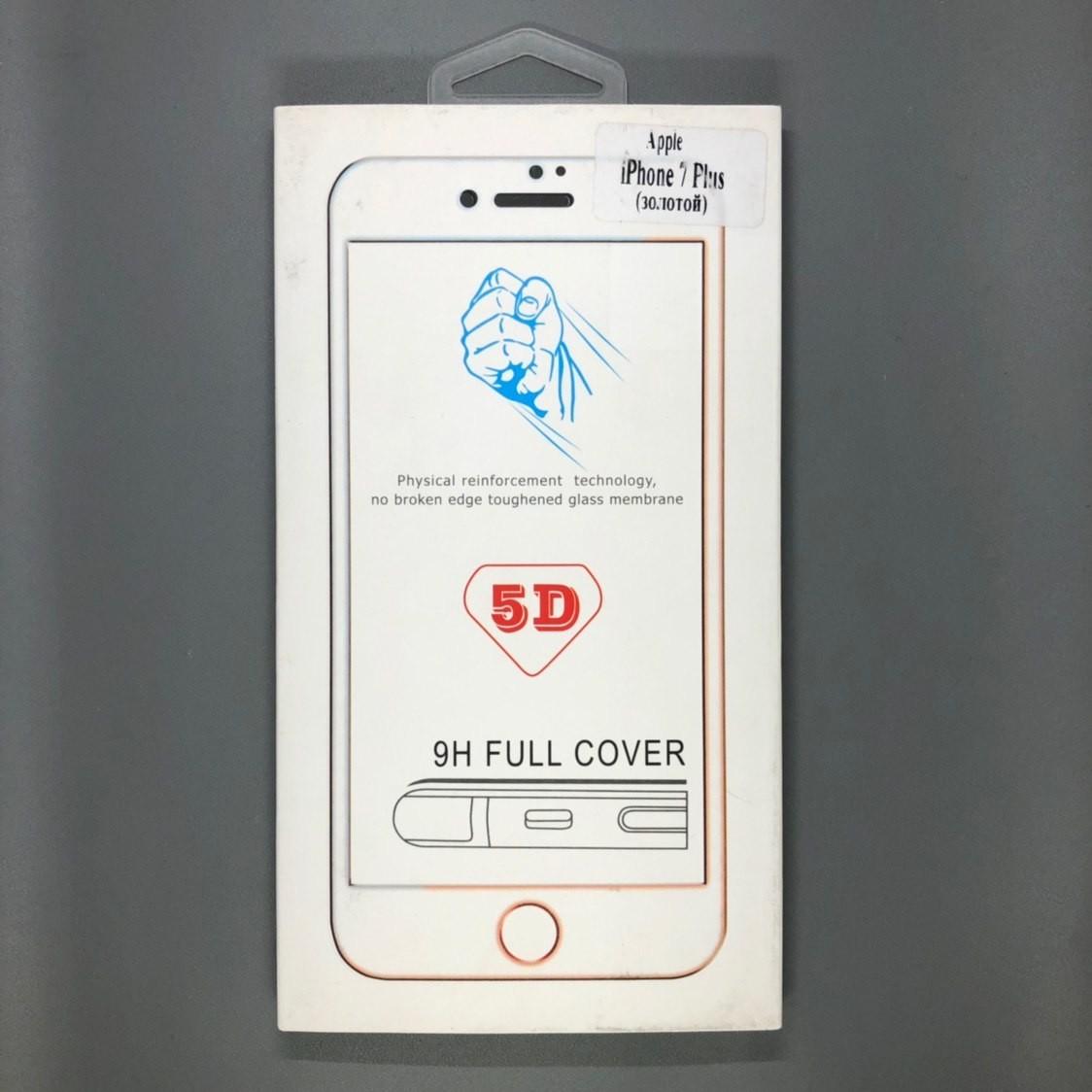 iPhone 7 Plus | 8 Plus 5D Glass SP Gold