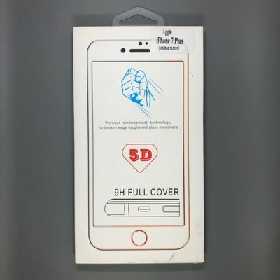 iPhone 7 Plus | 8 Plus 5D Glass SP RoseGold