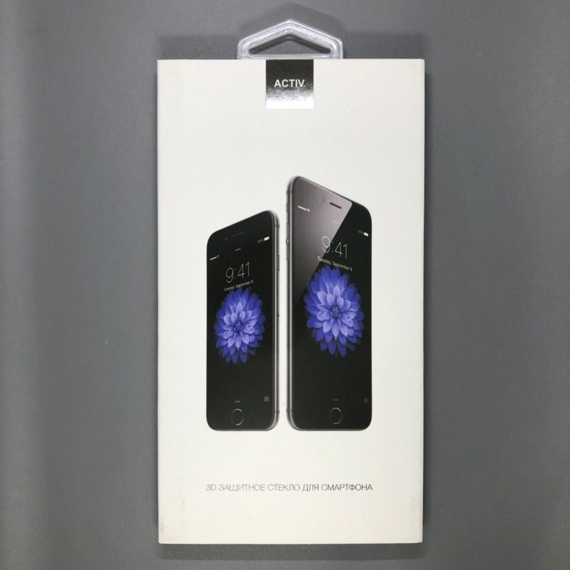 iPhone Xs Max 3D Glass Active (Черное)