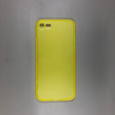 iPhone 7 Plastic Yellow