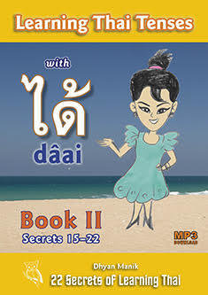 Dhyan Manik: Learning Thai Tenses with dâai ได้ - Book II (+MP3 download)
