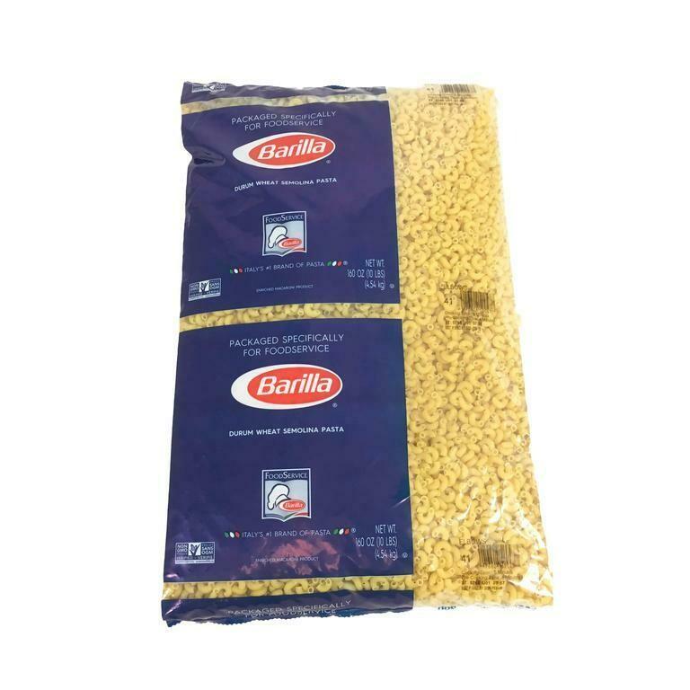 Pasta Macaroni Elbow (10 lb)
