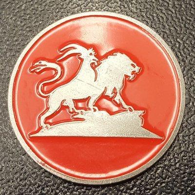 Chimera Logo Ball Mark - Red