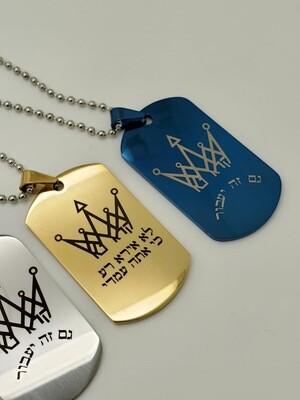New: Karana Dog Tag Necklace/Keychain