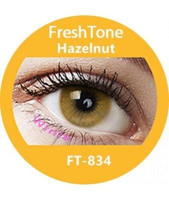 FreshTone Hazelnut