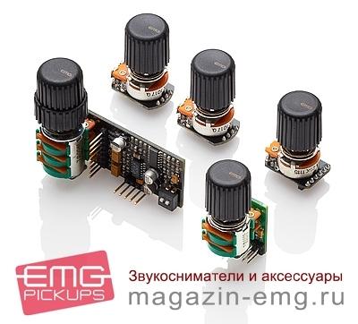 EMG BQS System