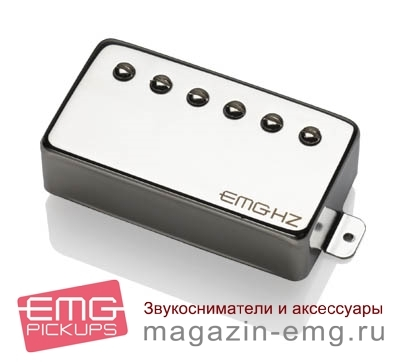 EMG H2 (хром)