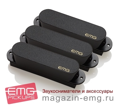 EMG S Set