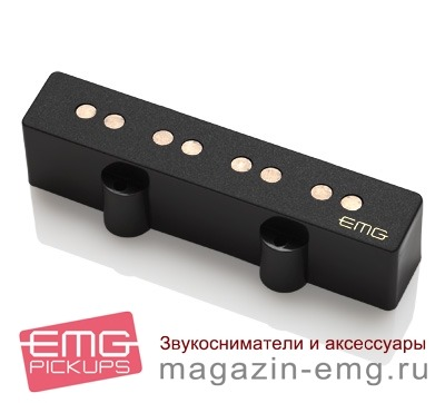 EMG LJV-X