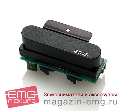 EMG B