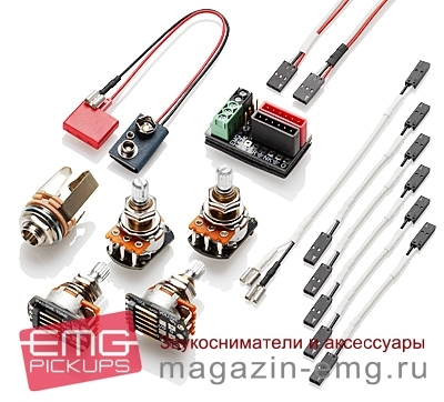 EMG Wiring Kit - 1\2 звукоснимателя (X серия)