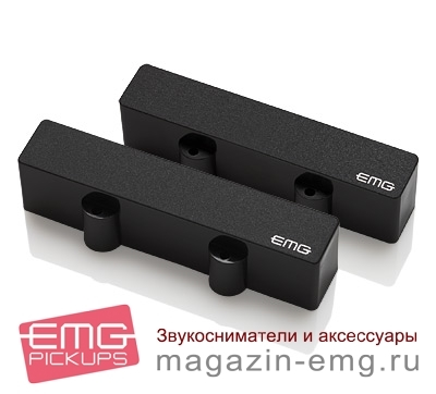 EMG J5 Set