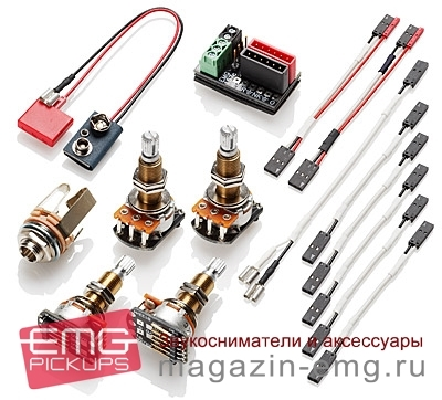 EMG Wiring Kit - 1\2 звукоснимателя LS