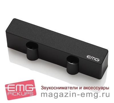 EMG SJCS