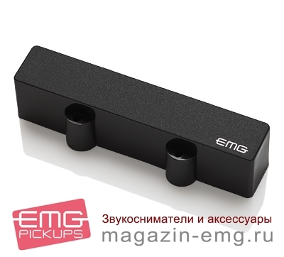 EMG LJCS-X