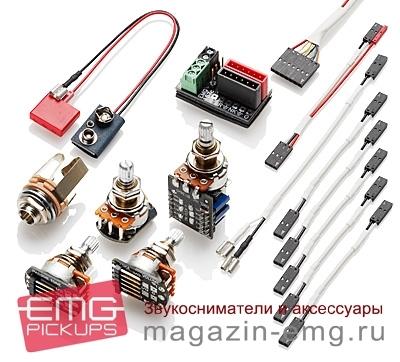 EMG Wiring Kit - 1 звукосниматель Push\Pull (X серия)