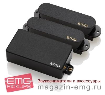 EMG S/S/H Custom Set