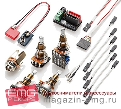 EMG Wiring Kit - 1\2 звукоснимателя Push\Pull LS