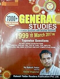 7300 GENERAL STUDIES
