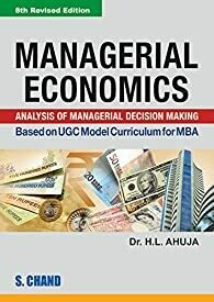 Managerial Economics (Old Edition)