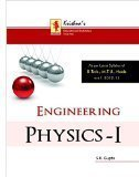 Engg. Physics - I MTU by S.K. Gupta