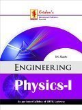 Engg. Physics - I by S.K. Gupta