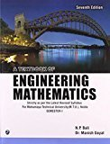 A Textbook of Engineering Mathematics - Sem I Mahamaya Technical University Noida by N.P. Bali