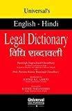 Legal Dictionary English - Hindi Reprint by Universal's