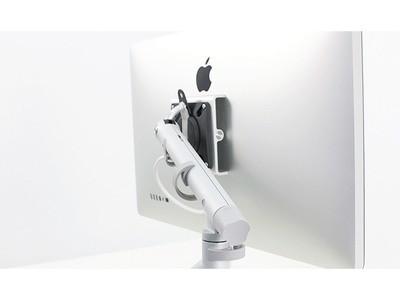 Flo | Monitor Arm