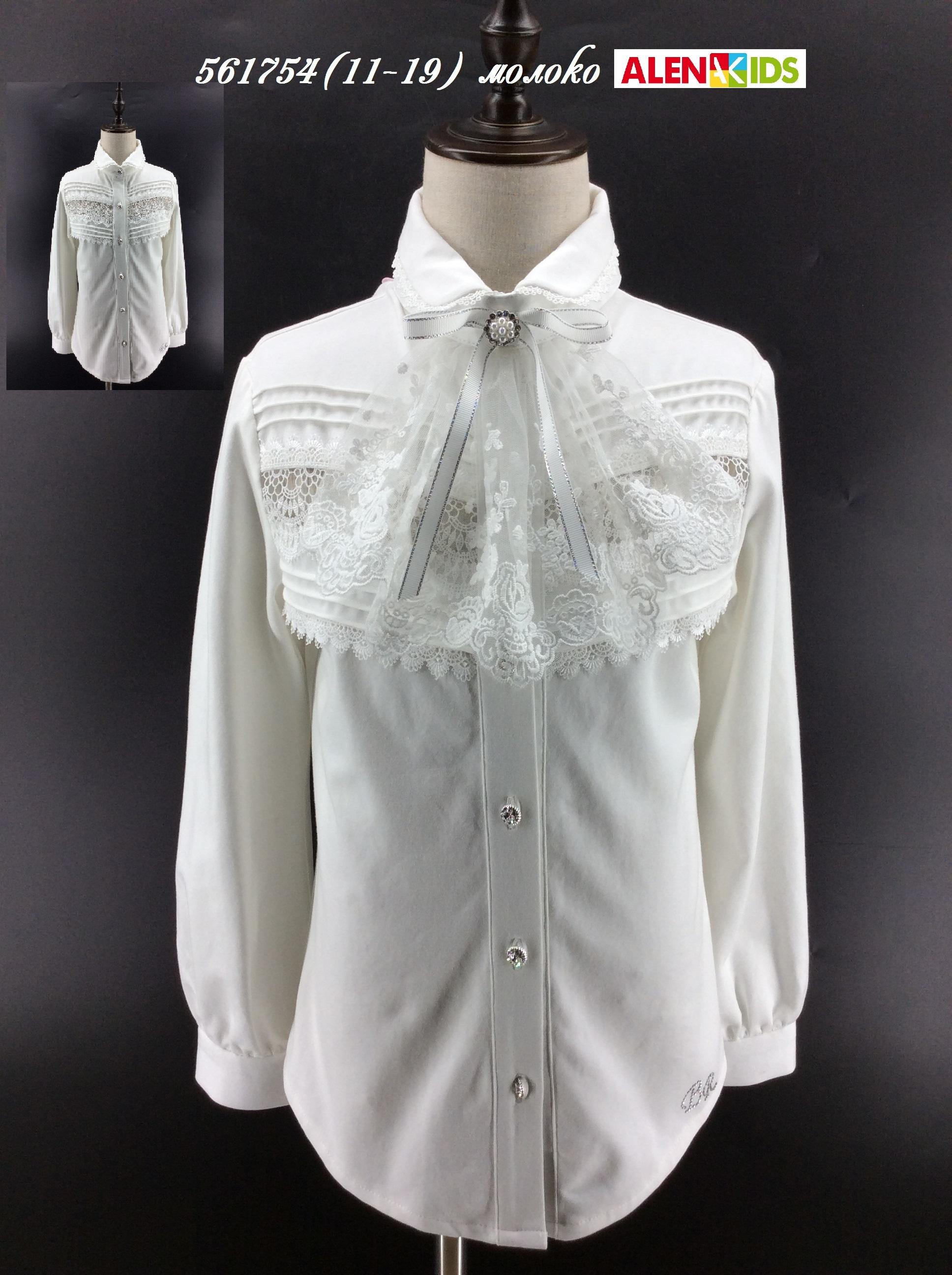 Блузка для девочки YGBH561754
