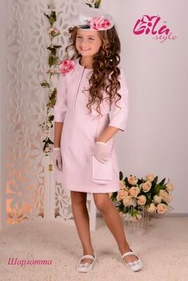 Платье Шарлотта