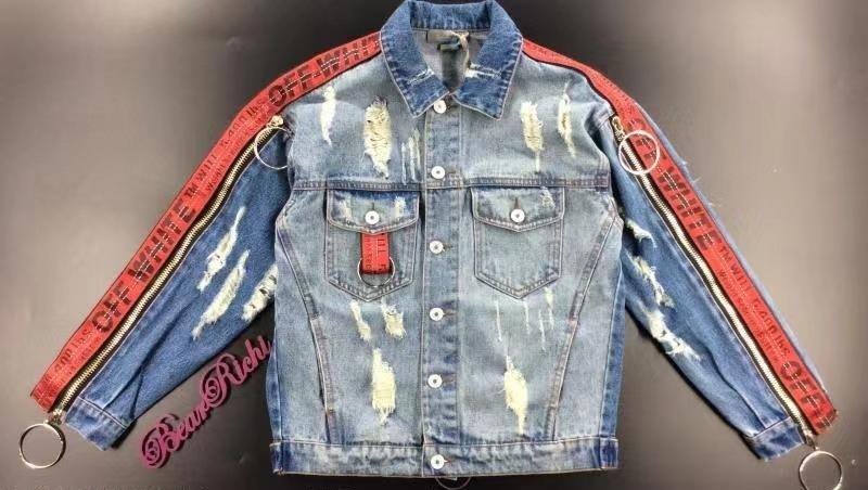 Куртка для мальчика BHBH870554