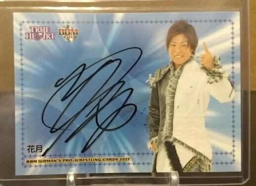 Kagetsu 2017 BBM Joshi True Heart Autograph /95