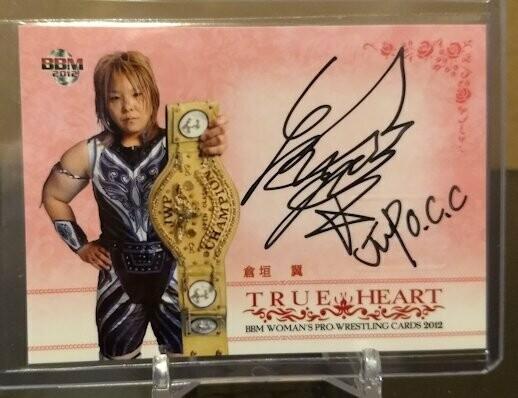 Tsubasa Kuragaki 2012 BBM Joshi True Heart Autograph /100