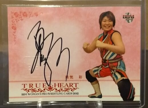 Aya Yuuki 2012 BBM Joshi True Heart Autograph /100